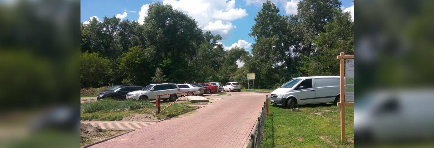 Три шага к инспекции по парковке: как Киев внедряет новую систему, фото-5
