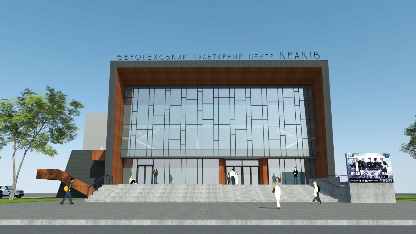 Проект реконструкции - Фото: BVI-design