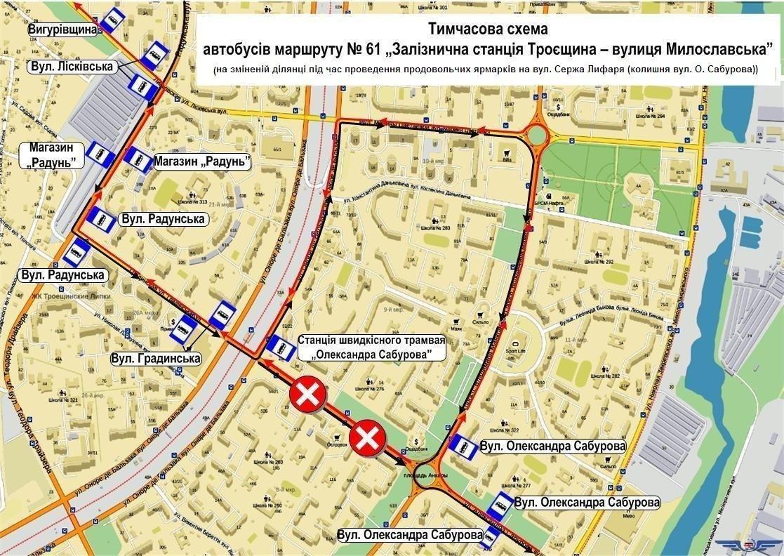 Киевлян предупредили об изменении на маршрутах нескольких автобусов, - КАРТЫ, фото-1