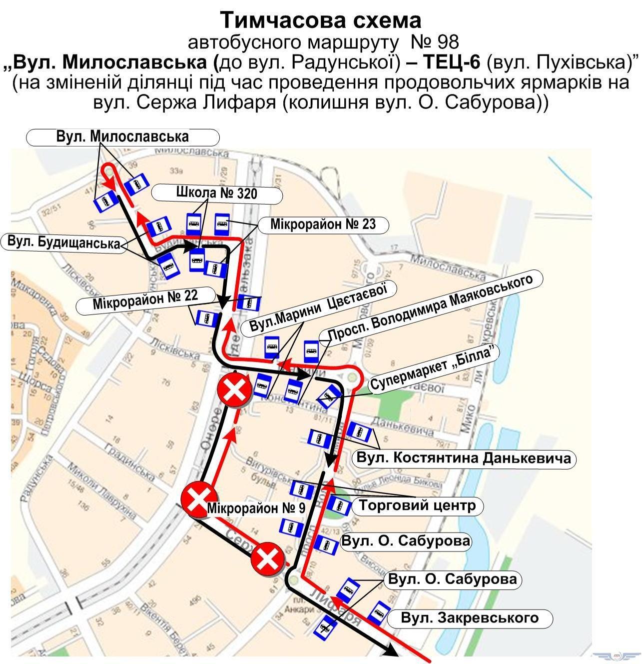 Киевлян предупредили об изменении на маршрутах нескольких автобусов, - КАРТЫ, фото-2