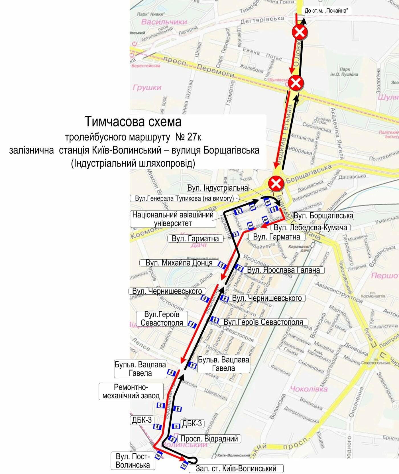 Перекрытие Шулявского моста: как изменятся маршруты общественного транспорта, фото-3