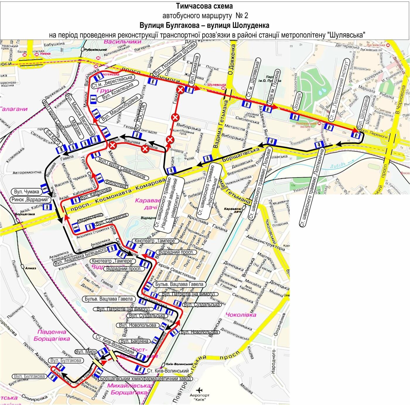 Перекрытие Шулявского моста: как изменятся маршруты общественного транспорта, фото-9