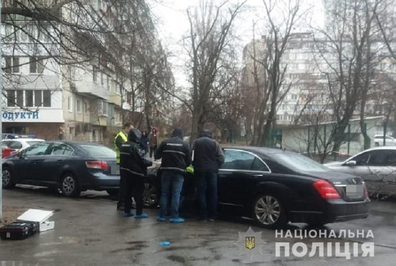 Во дворе дома в Днепровском районе застрелили мужчину, - ФОТО, фото-3