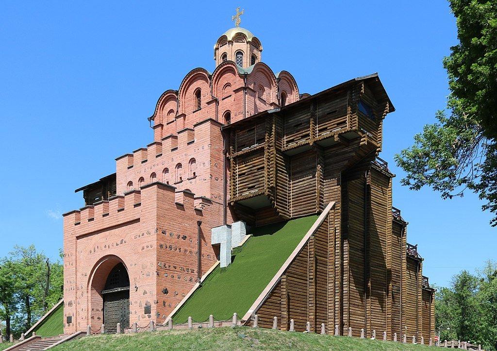 Золотые ворота, Фото: wikipedia.org