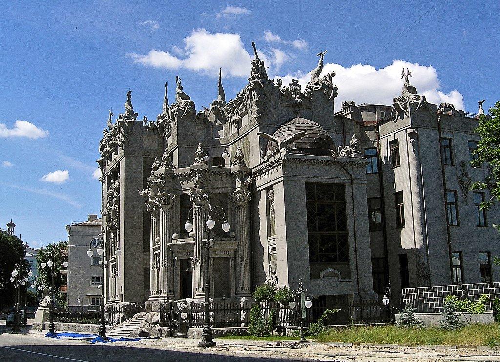 Дом с химерами, Фото: wikipedia.org