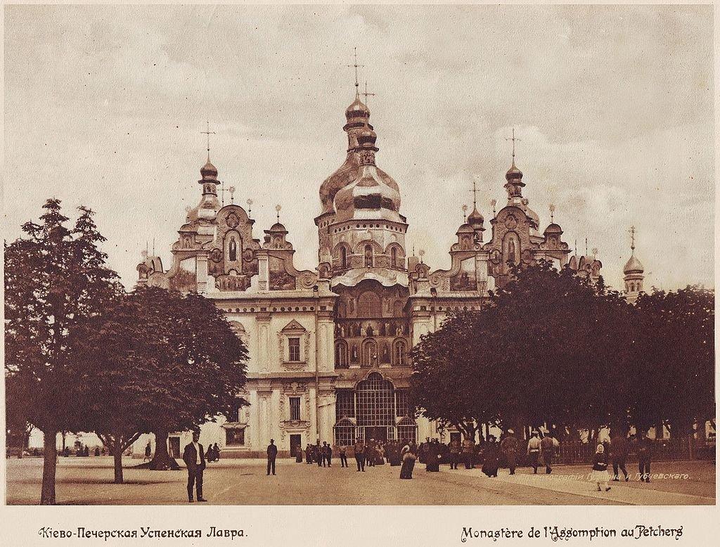 Киево-Печерская Успенская лавра, 1911 год, Фото: wikipedia.org