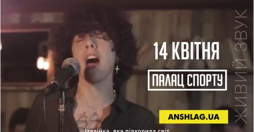 ТОП-11 самых ожидаемых событий весны в Киеве, фото-4