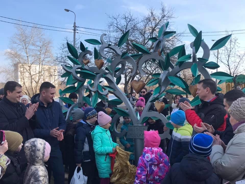 Место для поцелуев: в Киеве появился новый арт-объект, - ФОТО, фото-1