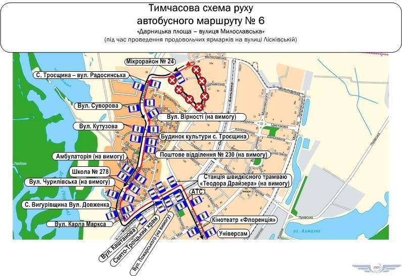 На выходных в Киеве изменятся маршруты нескольких автобусов и троллейбусов, фото-1