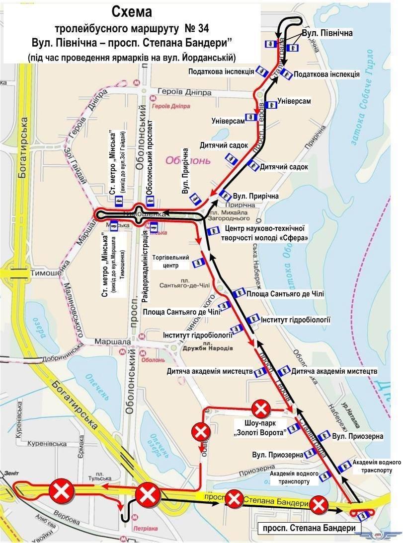 На выходных в Киеве изменятся маршруты нескольких автобусов и троллейбусов, фото-3