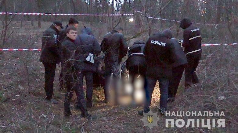 В киевском парке обнаружили тело младенца, - ФОТО, фото-2