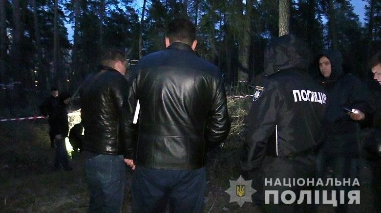 В киевском парке обнаружили тело младенца, - ФОТО, фото-3