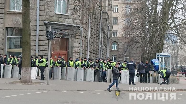 Центр Киева перекрыли около 3 тысяч правоохранителей: что случилось, - ФОТО, фото-1