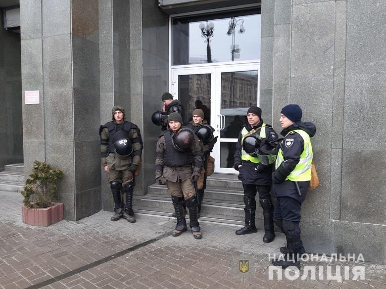 Центр Киева перекрыли около 3 тысяч правоохранителей: что случилось, - ФОТО, фото-3
