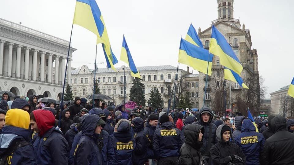 Митинг в центре Киева: активисты требуют посадить Порошенко за решетку, - ФОТО, фото-1, Фото: Нацкорпус Киевщины в Facebook