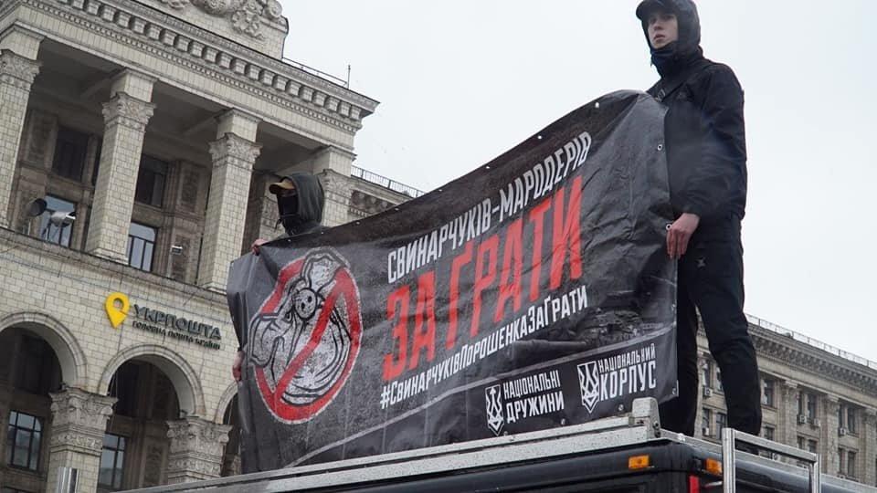 Митинг в центре Киева: активисты требуют посадить Порошенко за решетку, - ФОТО, фото-2, Фото: Нацкорпус Киевщины в Facebook