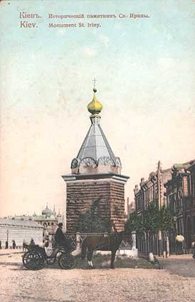 Ирининский столб, Фото: uk.wikipedia.org