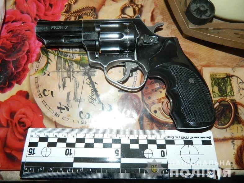 В Киеве мужчина случайно выстрелил в мать, - ФОТО, фото-1