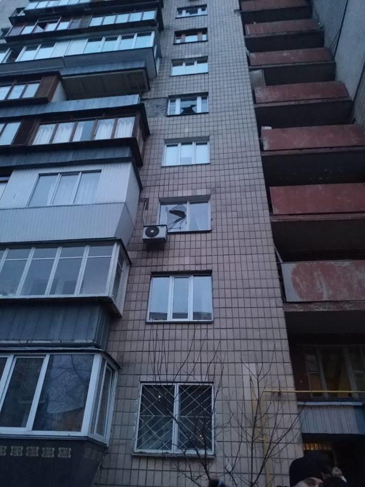 В подъезде многоэтажки в Киеве прогремел взрыв: есть пострадавший, - ФОТО, фото-1, Фото: Инфрматор