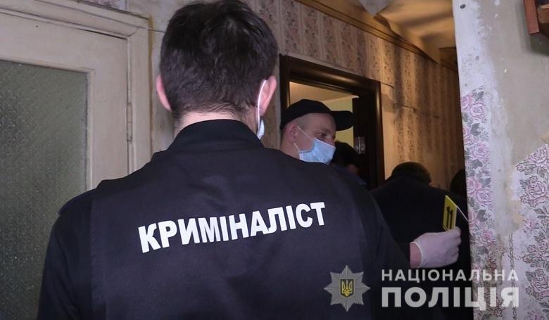 В Киеве зарезали 22-летнего парня, - ФОТО, фото-2