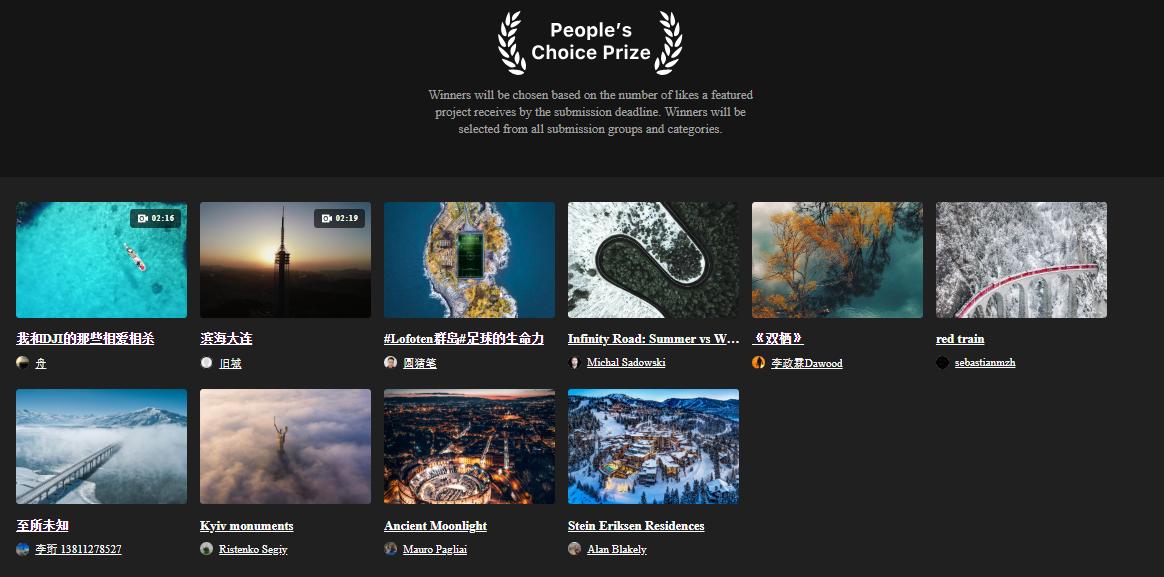 Снимок киевского фотографа попал в рейтинг лучших на международном конкурсе, - ФОТО, фото-3