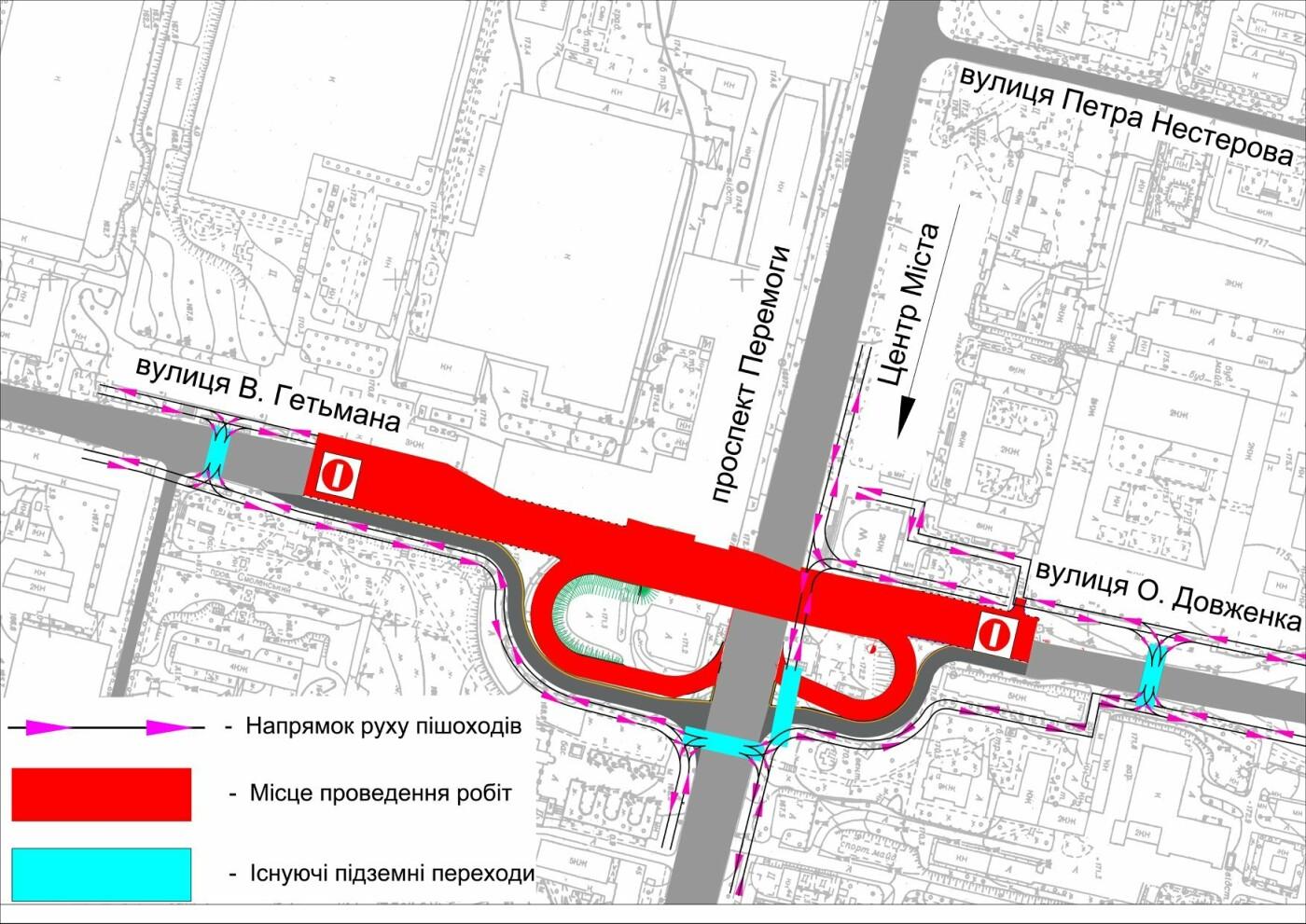 Пешеходам Киева показали, как перейти через перекрытый Шулявский мост, фото-1