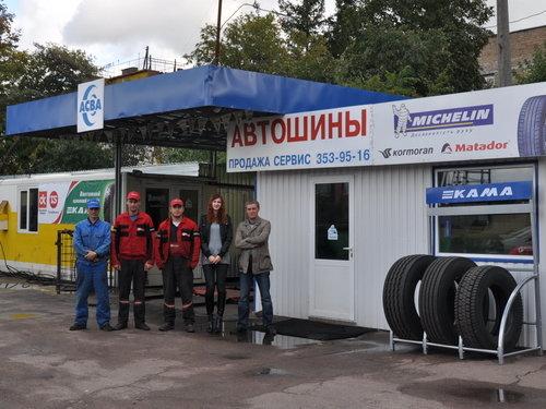 Где и когда менять резину в Киеве?, фото-2