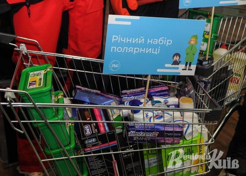 Из Киева в Антарктиду отправили новую группу полярников, фото-3, Фото: Вечерний Киев