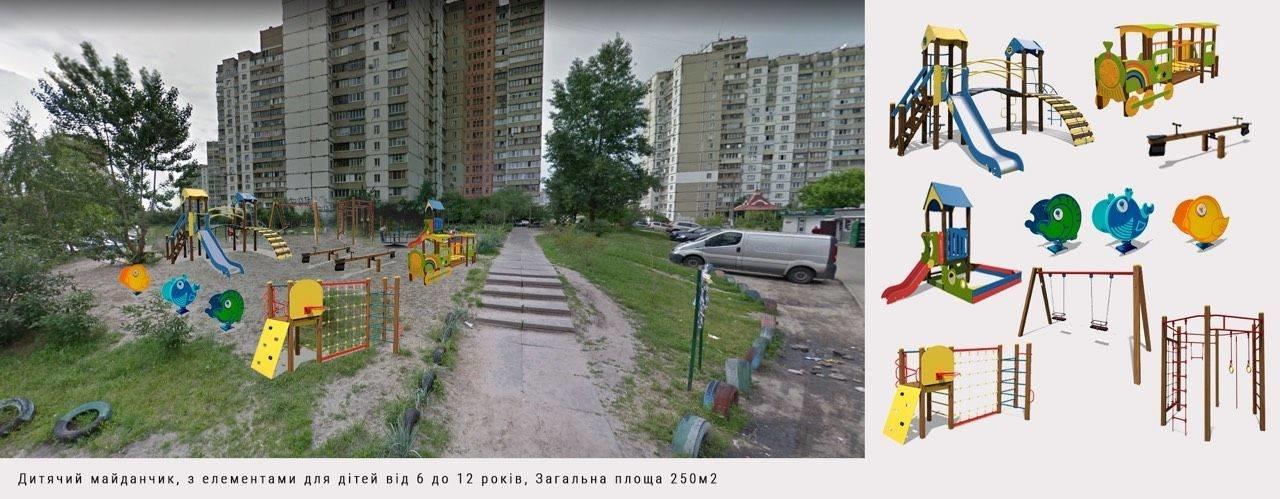 На Троещине в Киеве начали реконструкцию бульвара, - ФОТО, фото-4