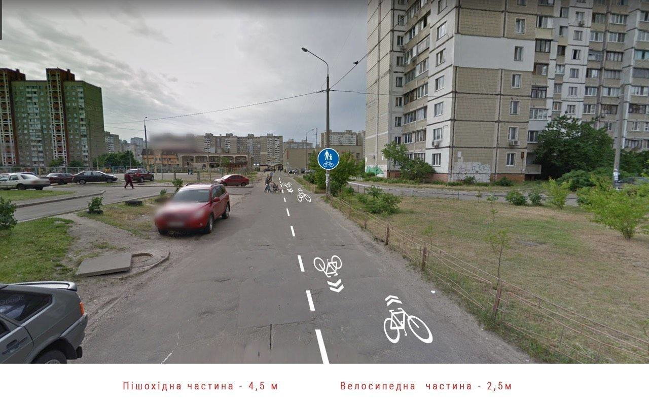 На Троещине в Киеве начали реконструкцию бульвара, - ФОТО, фото-2