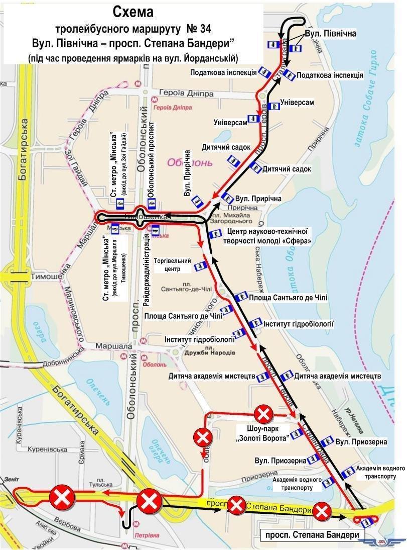 В Киеве временно изменят маршруты нескольких автобусов и троллейбусов, фото-1