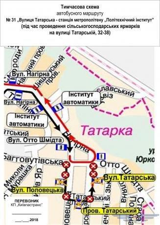 В Киеве временно изменят маршруты нескольких автобусов и троллейбусов, фото-4