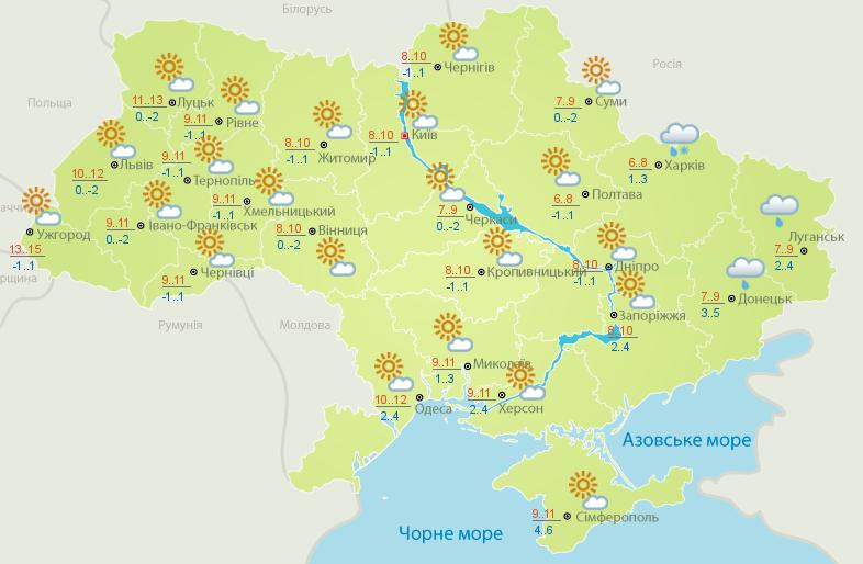Прогноз на 2 апреля - Фото: meteo.gov.ua