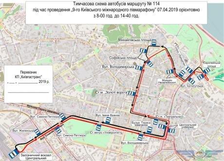 В Киеве 6 и 7 апреля изменят маршруты движения многих автобусов и троллейбусов, фото-8
