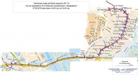В Киеве 6 и 7 апреля изменят маршруты движения многих автобусов и троллейбусов, фото-7
