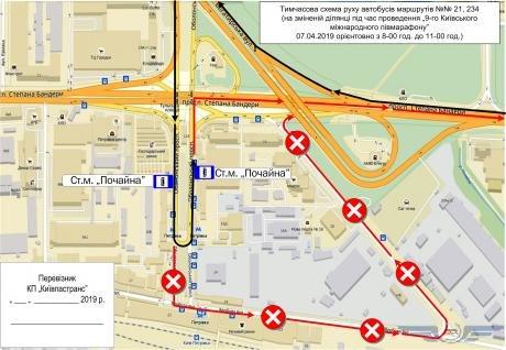 В Киеве 6 и 7 апреля изменят маршруты движения многих автобусов и троллейбусов, фото-4