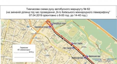 В Киеве 6 и 7 апреля изменят маршруты движения многих автобусов и троллейбусов, фото-5