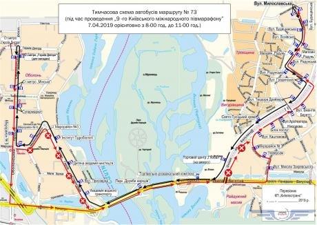 В Киеве 6 и 7 апреля изменят маршруты движения многих автобусов и троллейбусов, фото-6