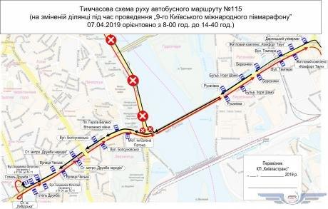 В Киеве 6 и 7 апреля изменят маршруты движения многих автобусов и троллейбусов, фото-9