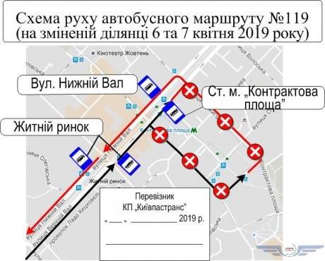 В Киеве 6 и 7 апреля изменят маршруты движения многих автобусов и троллейбусов, фото-3