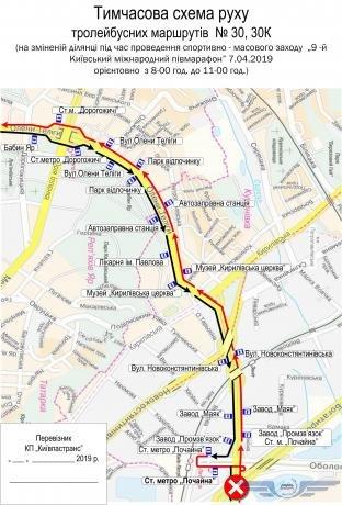 В Киеве 6 и 7 апреля изменят маршруты движения многих автобусов и троллейбусов, фото-10