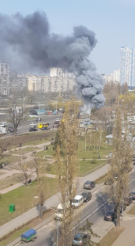 Фото: facebook.com/groups/kiev.bereznyaki