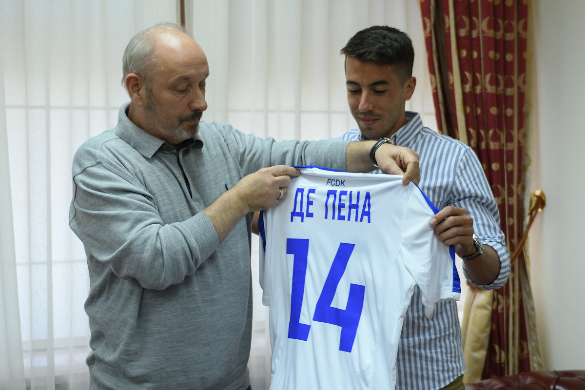"""Фото с официального сайта """"Динамо"""" Киев"""