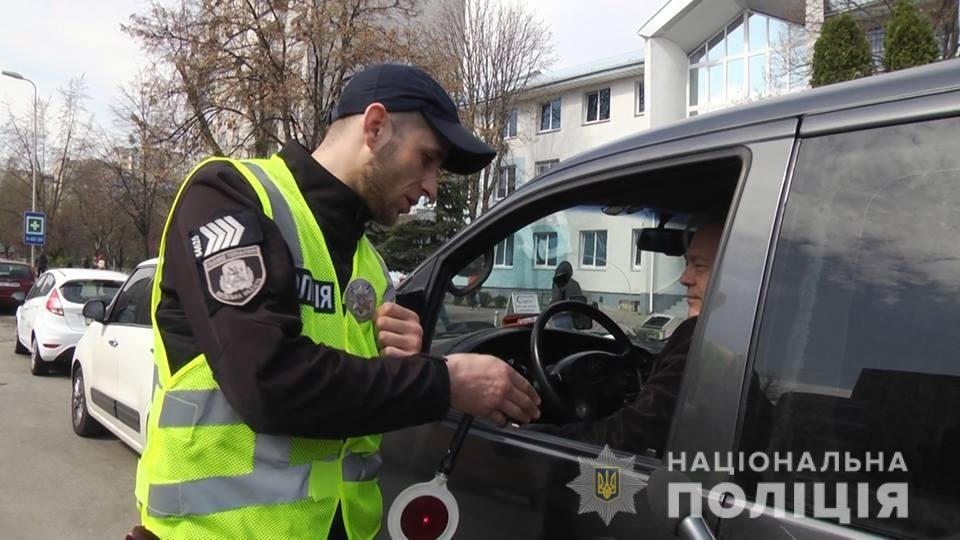 Под Киевом полиция ловила пешеходов-нарушителей, - ФОТО, ВИДЕО, фото-1