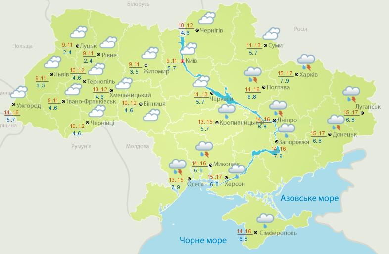 Прогноз на 13 апреля - Фото: meteo.gov.ua