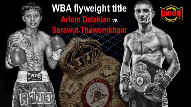 В Киеве состоится боксерский поединок за пояс чемпиона WBA, фото-3, Фото: union-boxing.com