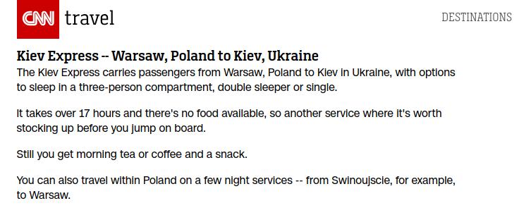 Ночной экспресс Киев-Варшава попал в список лучших маршрутов в Европе, фото-1