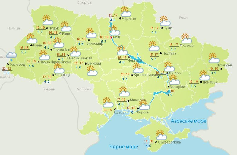 Прогноз на 23 апреля - Фото: meteo.gov.ua