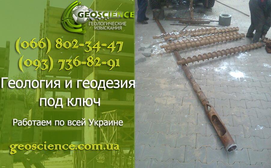 Геология участка в Киеве, фото-1