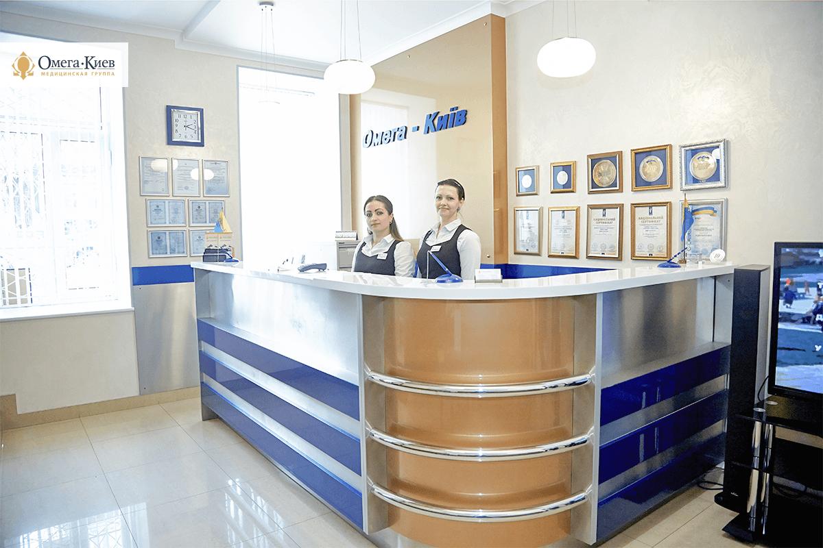 Медицинский центр Омега-Киев